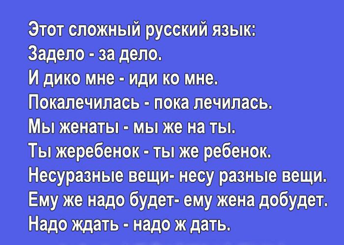 Анекдоты 11